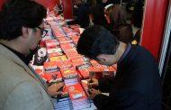 حضور در نمایشگاه کتاب تهران